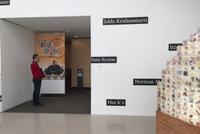家康の遺宝展 豊田市美術館
