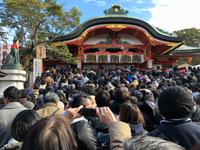 初詣 京都へ