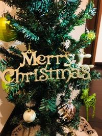 メリークリスマス tuma-log