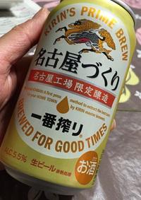 大好きビールシリーズ②♪