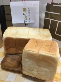 い志かわの食パン