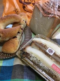 森のパン屋   さん