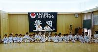 夏の昇級審査・演武会・お楽しみ会