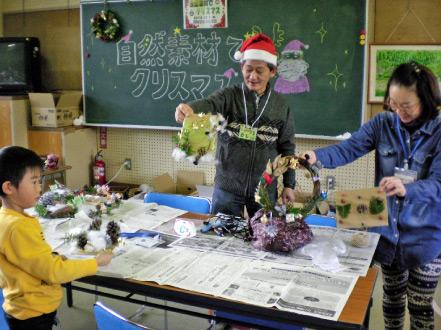 「自然素材でクリスマス」を開催しました!(その2)