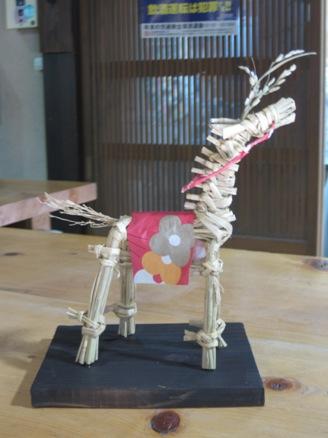 小枝で作る干支「午(うま)」人形作りプログラムを実施しました!