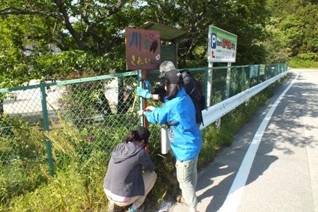 「鳥川ホタルの里」にホタルの保護看板を設置しました!