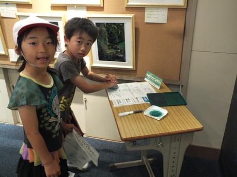 ホタル学校で環境教室!「豊富小学校」1年生が来校しました!