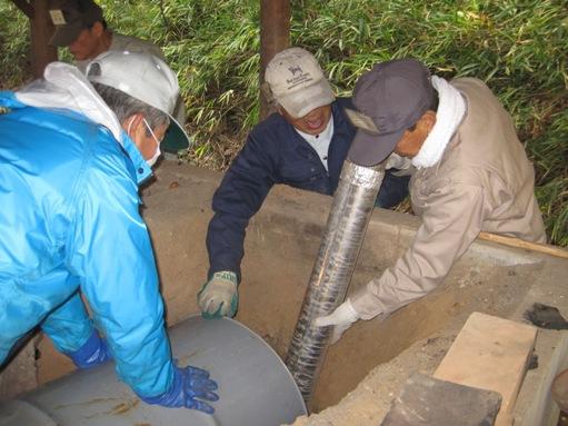 第2回「ドラム缶窯改修プログラム」を実施しました!