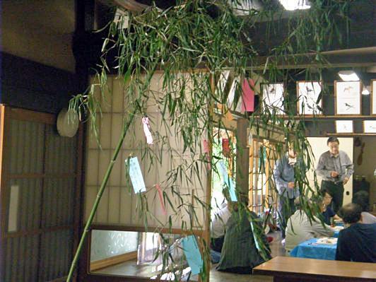 あなたの願い事は?森で七夕の笹飾りを書いてみよう!
