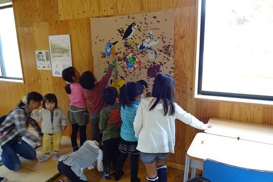 「ひっつき虫」の収穫祭inわんPark