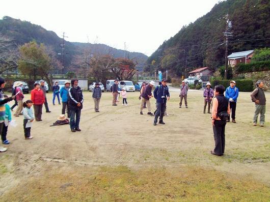 スポーツと健康の秋!紅葉の「水晶山トレッキング」を開催しました!