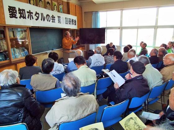 ホタル学校で「愛知ホタルの会」の技術研修会が開催