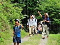 見晴らし最高☆岡さんぽ「おおだの森ハイキング」を開催