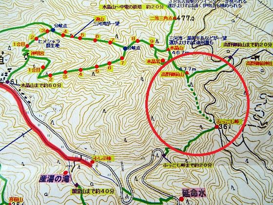 「高野御前山~ふっこし峠」の登山道案内看板作り