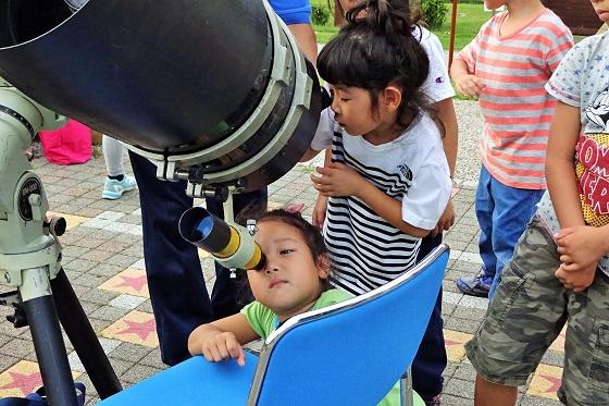 「太陽の黒点と月のクレーターを見よう」イベントを無事に開催☆