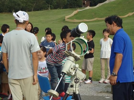 「太陽の黒点と月のクレーターを見よう」順延&追加募集のお知らせ!