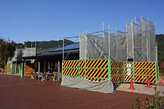 「わんぱくハウス」は塗り替え工事中も利用できます!