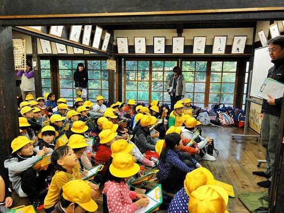 体験の森で環境教室!「岩津小学校」3年生がやって来た☆
