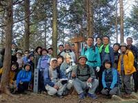 冬空の下に広がる絶景!音羽富士トレッキング