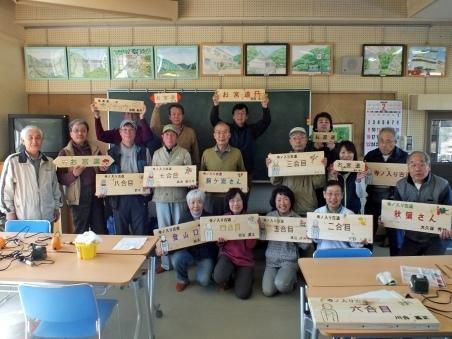 【ご案内】 9月の森の駅イベント!