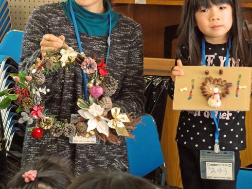 【参加者募集中】自然素材でクリスマス!