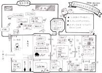 公開します!!〔ありのママフェスタ〕の会場図