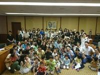 2018年6月  愛知県議会102名の傍聴団