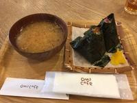 お米屋さん経営の おむすびカフェ 『おむカフェ』~みよし市のおすすめスポットその8~
