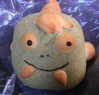 鬼のパン! ~豆を食べるときには、小さな子に注意~
