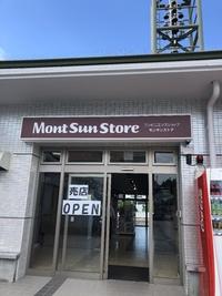 三好丘駅前に売店オープン