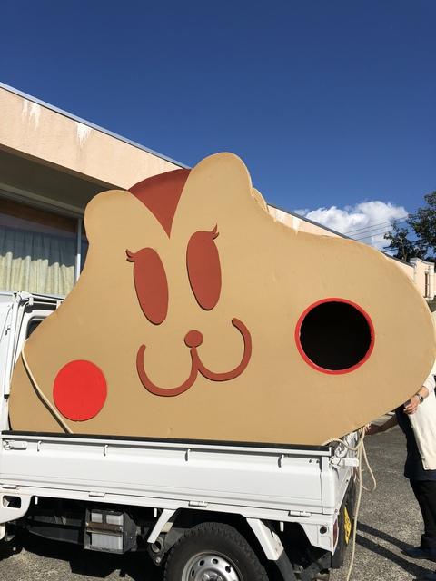 笑顔のリスくん   公道を走る!