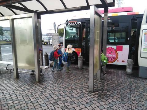 年中組 バス旅  珍道中