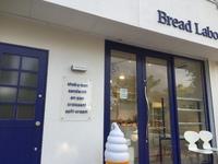 豊田市小坂に、かわいいパン屋さん開店 『Bread Labo』