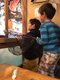 釣って、食べるお店 釣船茶屋「ざうお」