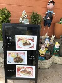 トランポリン カフェ 『T-time』 〜春日井〜