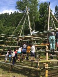 竹でピラミッドができた!
