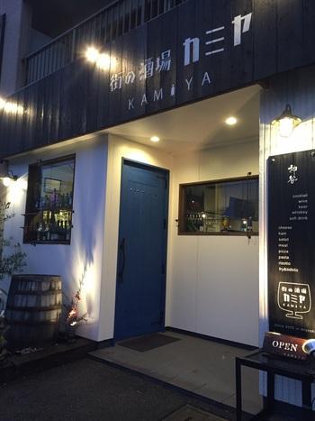 みよし市でじっくり飲むなら、、『街の酒場 カミヤ』