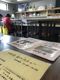みよし市 沖縄料理『やまくま』