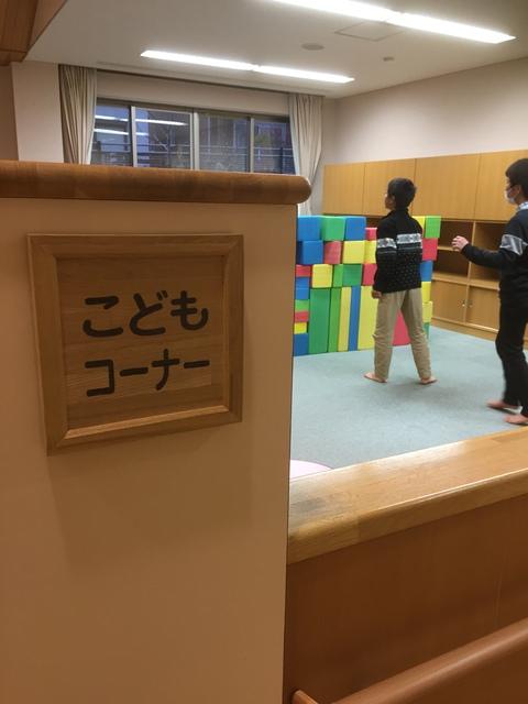 室内遊びは、黒笹ふれあいセンター♪ ~みよし市おすすめスポット その32~