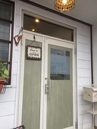 新オープン!野菜と麹のカフェ「このはな」〜みよし市のオススメスポットその26