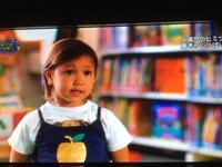 4才児の面白さは、世界共通!! NHK地球ドラマチック ~四才児のひみつ~