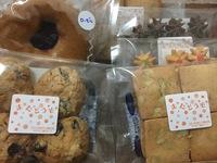 安心の手作りクッキー 1袋100円