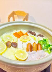 うますっぱい(*≧艸≦)レモン鍋