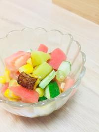夏野菜コロコロマリネヾ(✿❛◡❛)ノ 2018/07/21 06:13:24