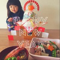 謹賀新年╰(✿´⌣`✿)╯♡