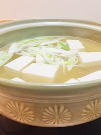 (σ・з・)σ湯豆腐??