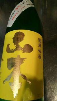 日本酒好きでしょ✨