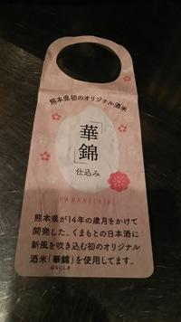 日本人だろぉぉぉ日本酒飲もうぜぇぇぇ