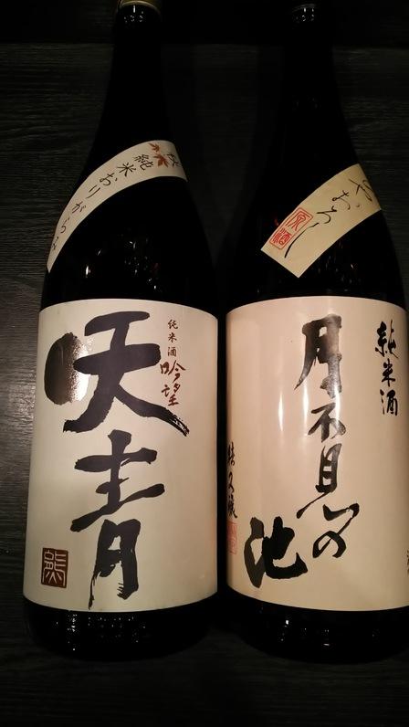 今日のランチと秋の日本酒