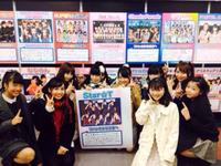 Star☆T 2015‼︎♡なぎ♡